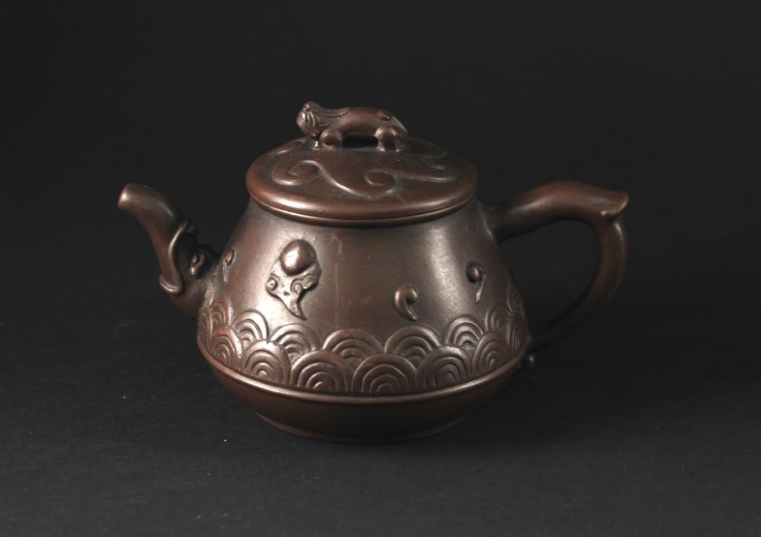 Zi-sha Teapot Fanrenliang Mark