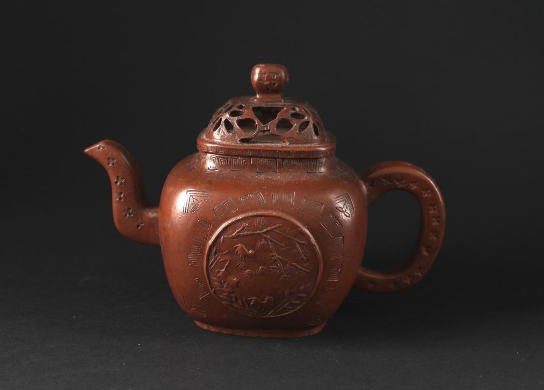 Zi-sha Teapot Fi-ji Mark Republican Period