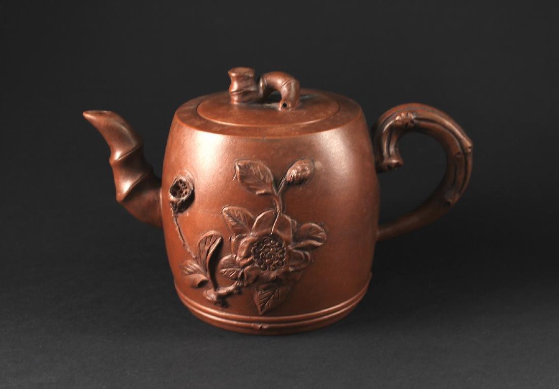 Zi-sha Teapot Gujinzhou Mark