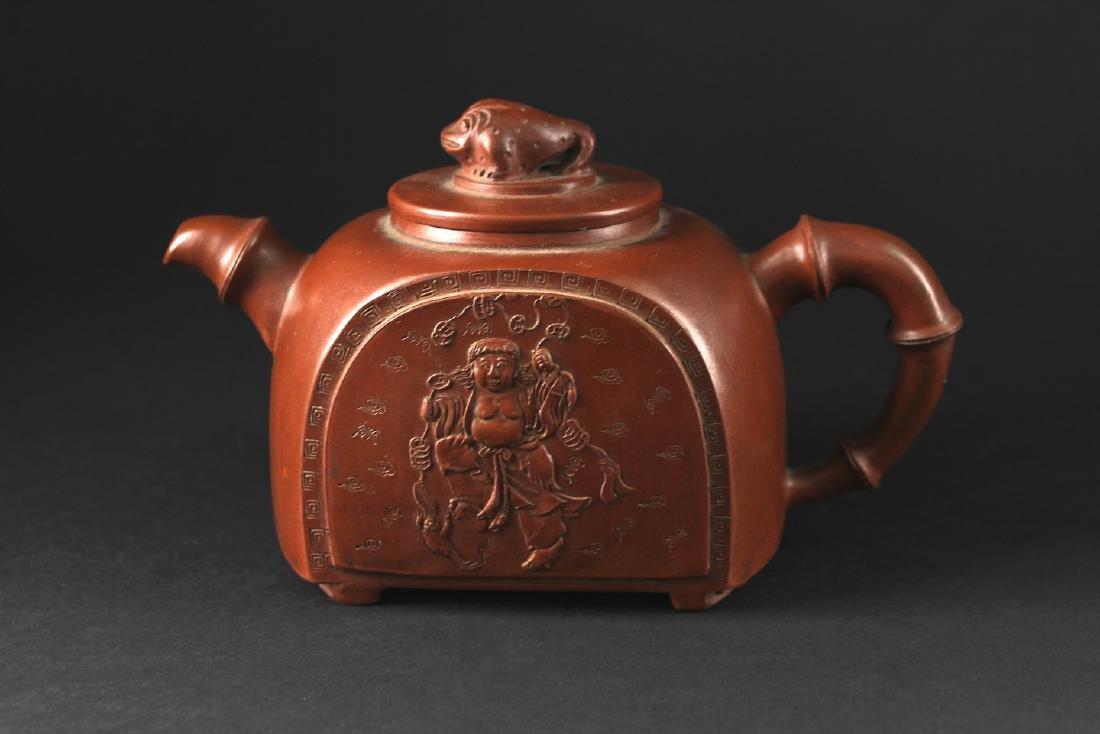 Zi-sha Teapot Dabin Mark