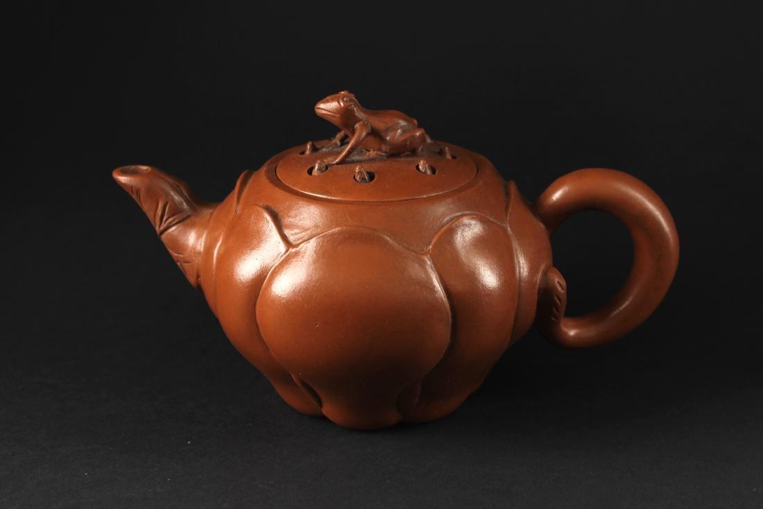 Zi-sha Teapot Qianmeifen Mark