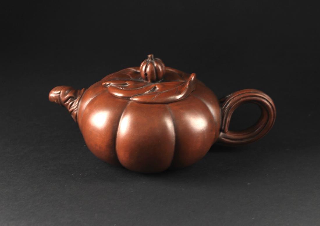 Zi-sha Teapot Wangyonghua Mark