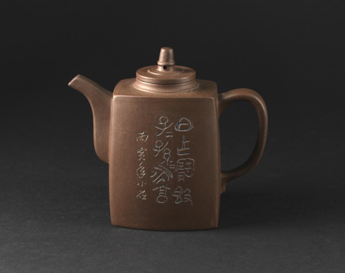 Zi-sha Teapot A Di Mark