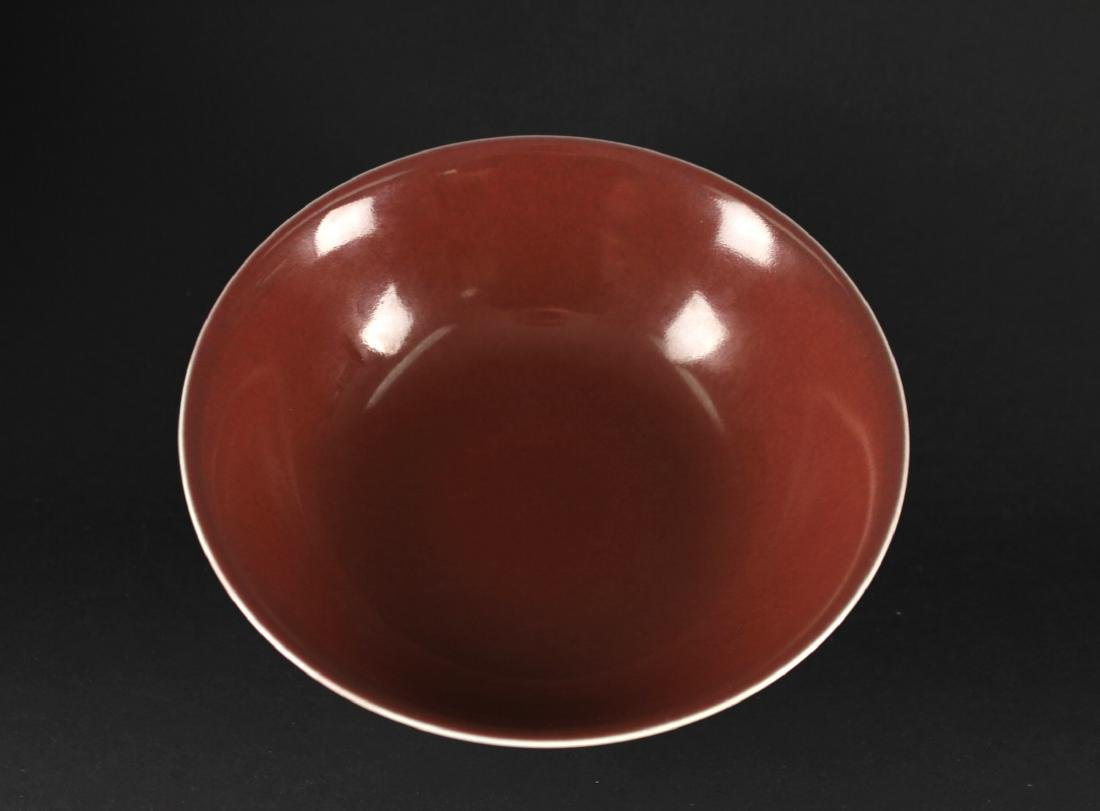 Copper Red Glaze Footed Bowl Qing Qianlong Period - 2