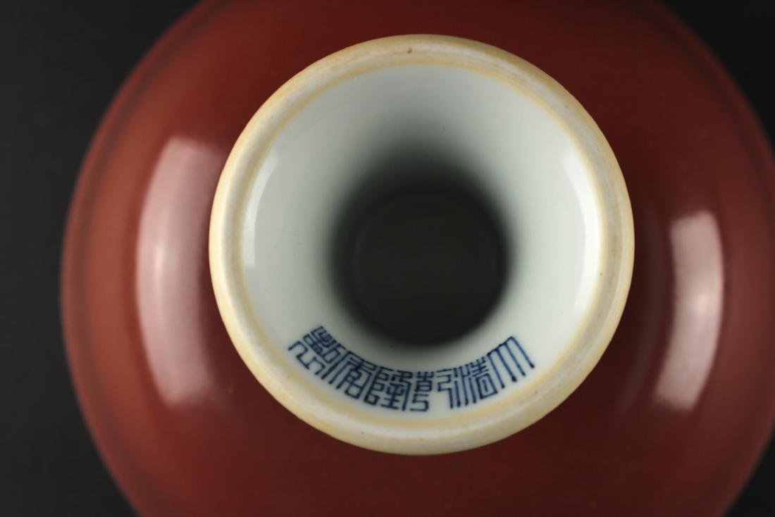 Copper Red Glaze Footed Bowl Qing Qianlong Period - 5