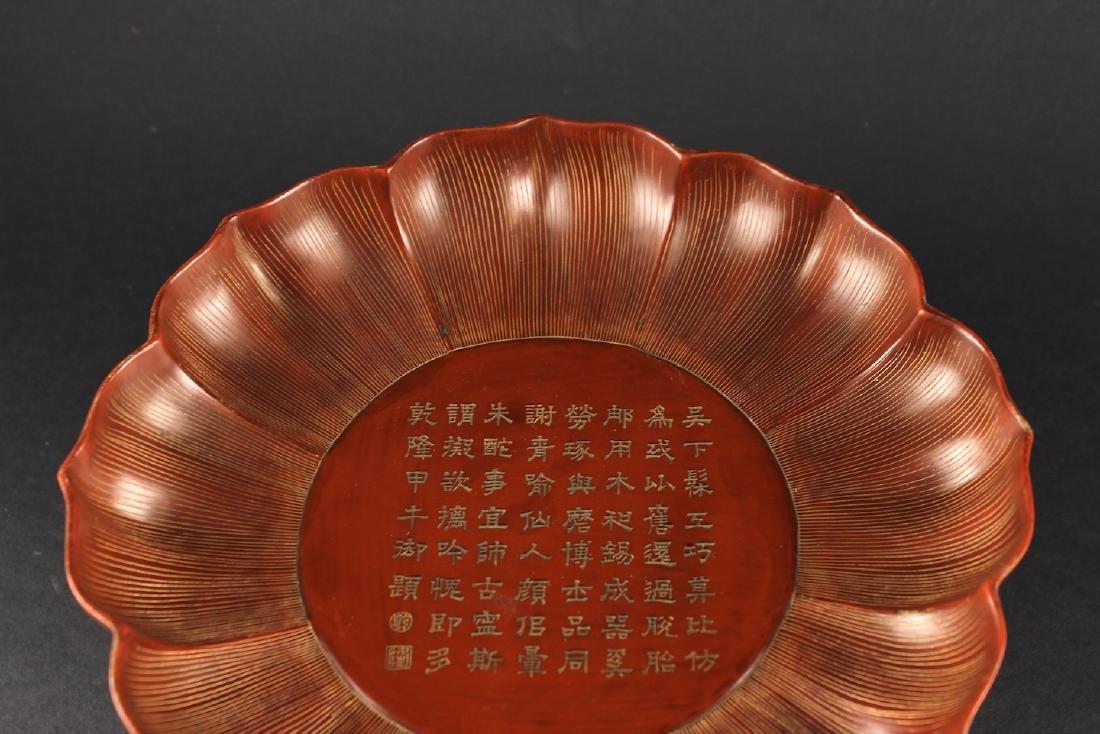 Bodiless Lacquerware Lotus Shape Dish Qianlong Period - 10