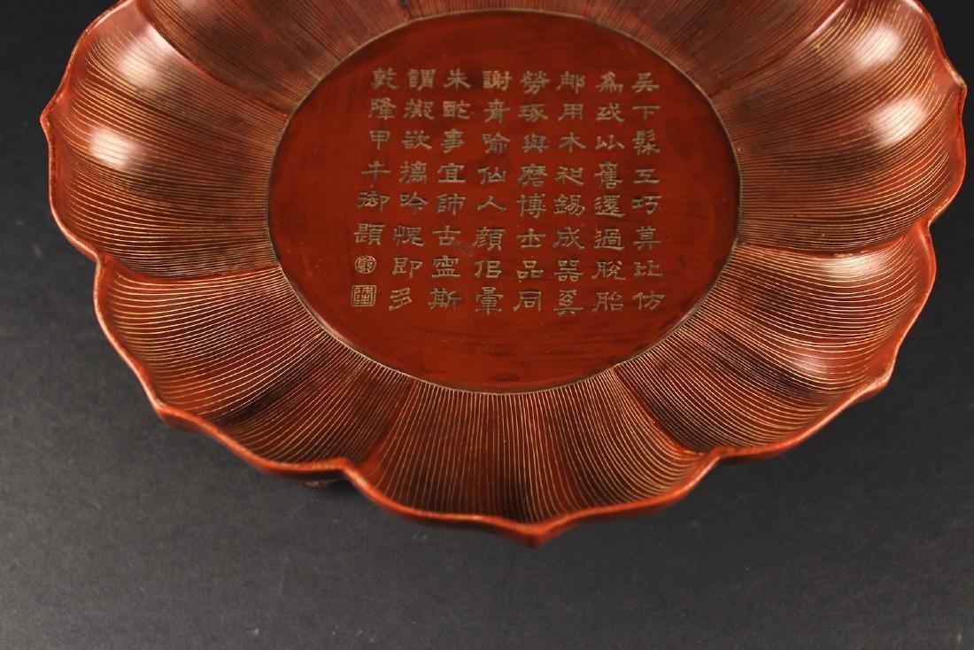 Bodiless Lacquerware Lotus Shape Dish Qianlong Period - 11