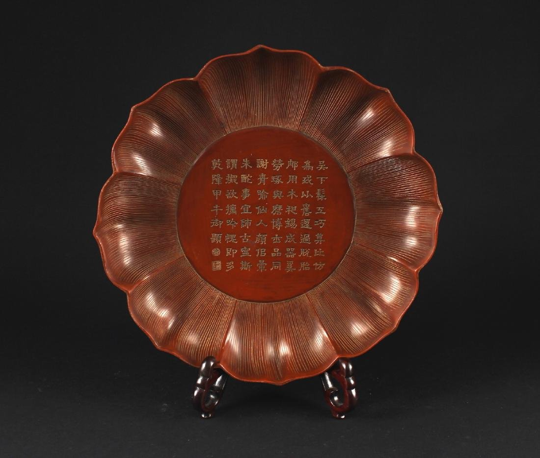 Bodiless Lacquerware Lotus Shape Dish Qianlong Period
