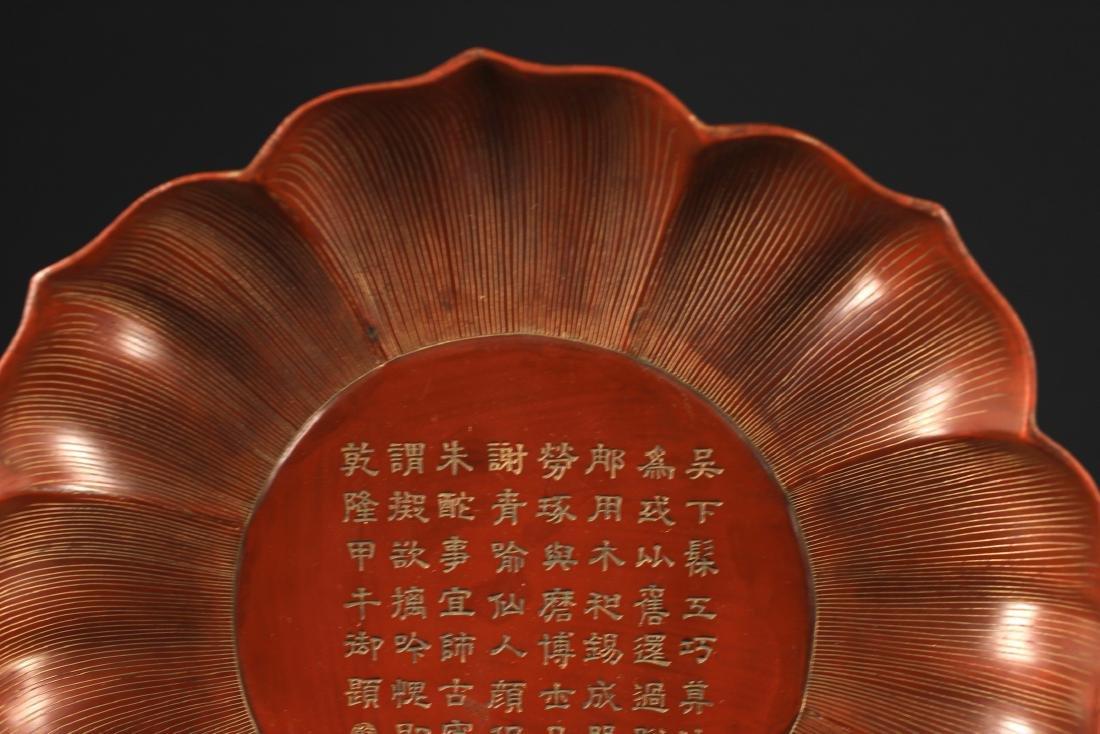 Bodiless Lacquerware Lotus Shape Dish Qianlong Period - 2