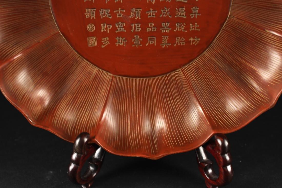 Bodiless Lacquerware Lotus Shape Dish Qianlong Period - 3