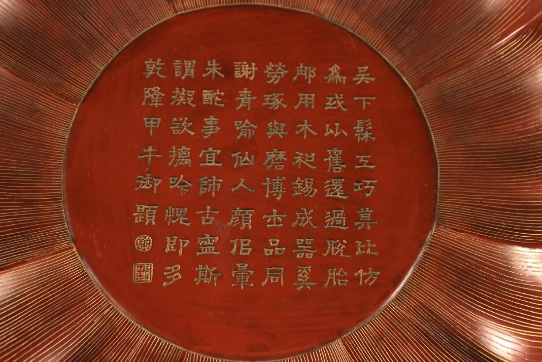 Bodiless Lacquerware Lotus Shape Dish Qianlong Period - 9