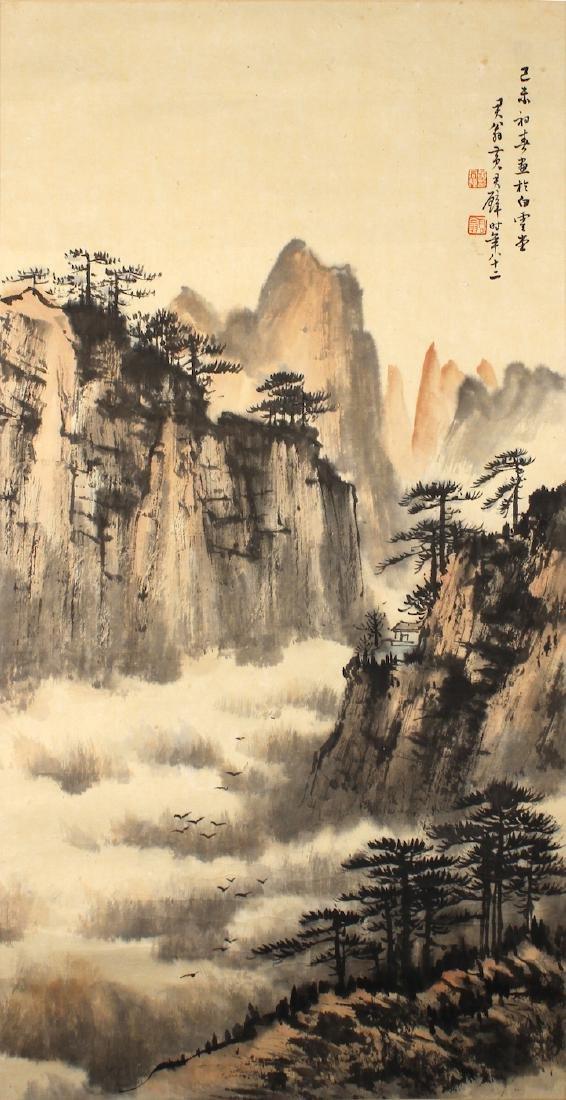 Huang Junbi Chinese Painting