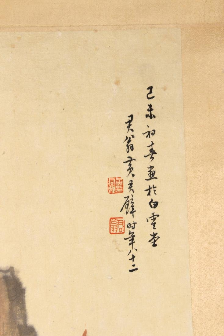 Huang Junbi Chinese Painting - 2