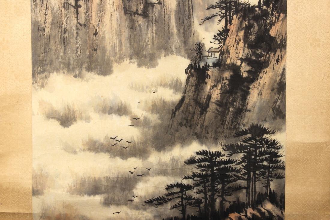 Huang Junbi Chinese Painting - 3