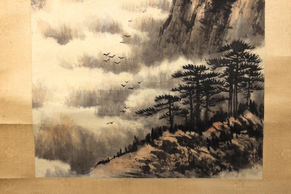 Huang Junbi Chinese Painting - 4