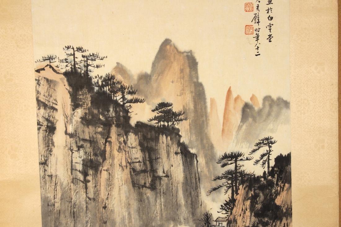 Huang Junbi Chinese Painting - 5
