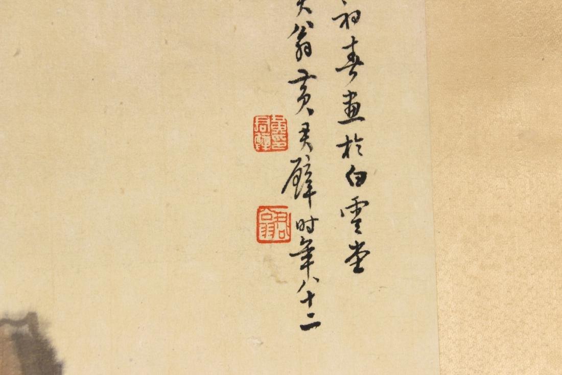 Huang Junbi Chinese Painting - 6