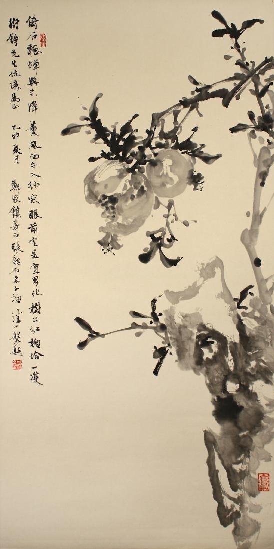ZhengJiazhen ZhangShaoshi PanXiaopan Chinese Painting