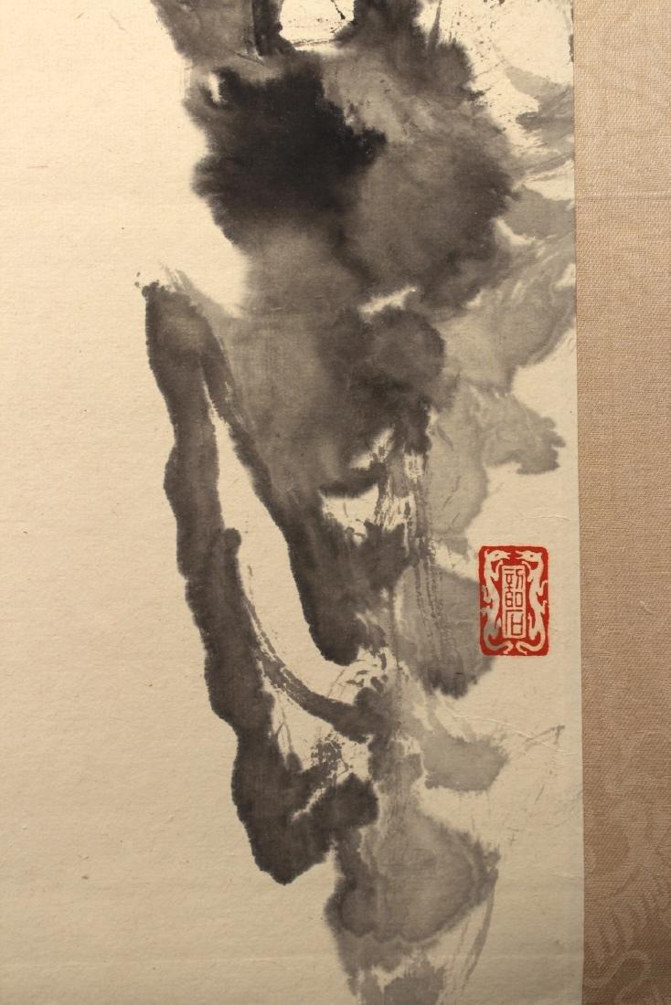 ZhengJiazhen ZhangShaoshi PanXiaopan Chinese Painting - 2