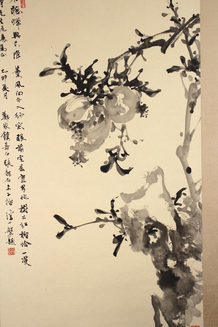 ZhengJiazhen ZhangShaoshi PanXiaopan Chinese Painting - 3