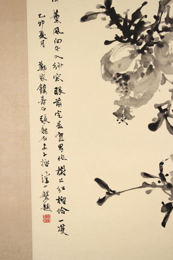 ZhengJiazhen ZhangShaoshi PanXiaopan Chinese Painting - 4