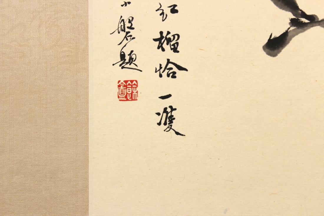ZhengJiazhen ZhangShaoshi PanXiaopan Chinese Painting - 6