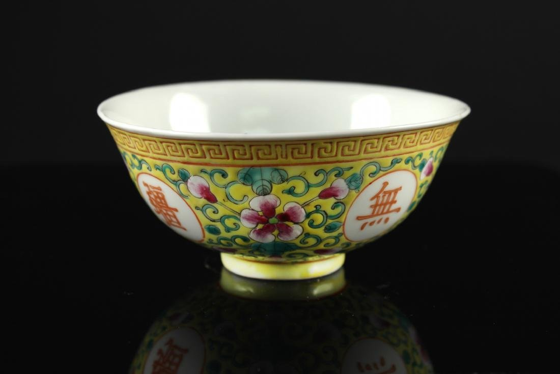 Famille Rose Bowl Qing Guangxu Mark and Republican