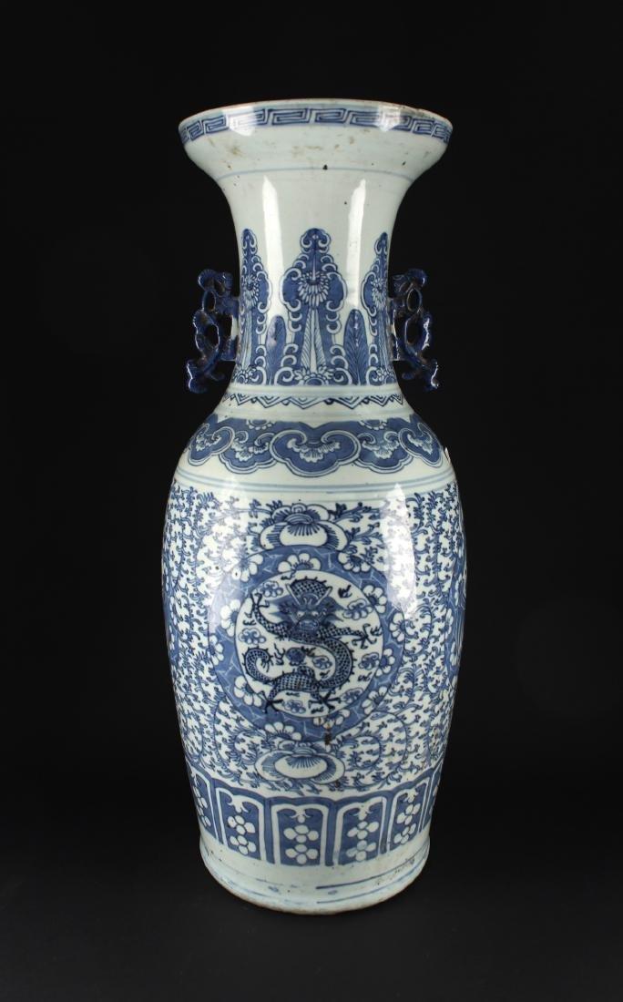 Blue and White Dragon&Phoenix Vase Jiaqing Period