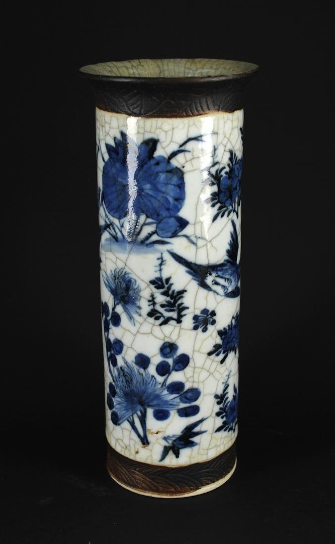 Blue and White Ge-Glaze Vase the Late of Qing Dynasty