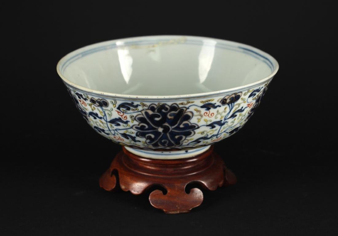 Blue and White Gilt Colored Lotus Bowl Guangxu Period