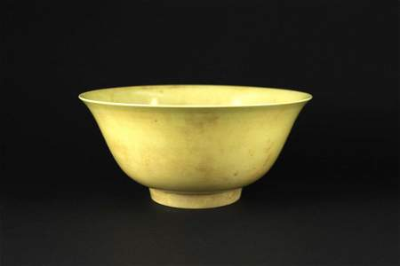 Yellow Glaze Bowl Ming Dynasty Chenghua Period