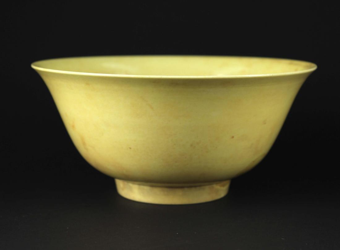 Yellow Glaze Bowl Ming Dynasty Chenghua Period - 2