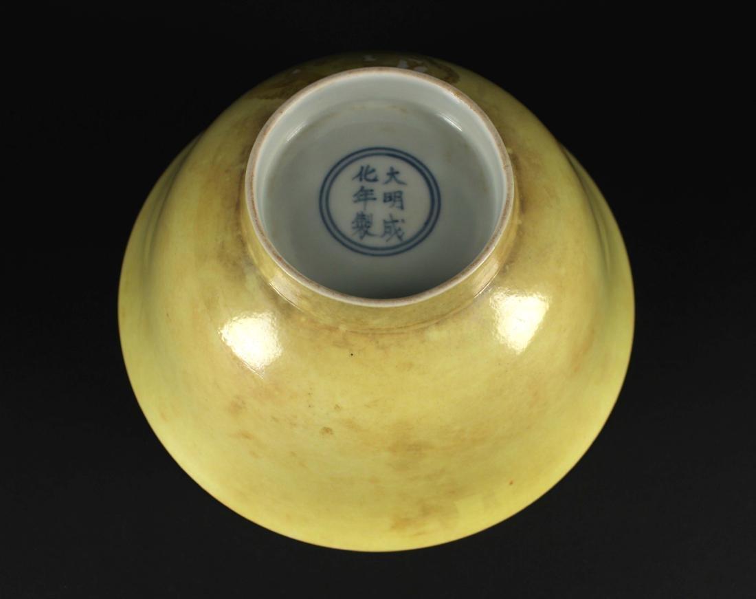 Yellow Glaze Bowl Ming Dynasty Chenghua Period - 5