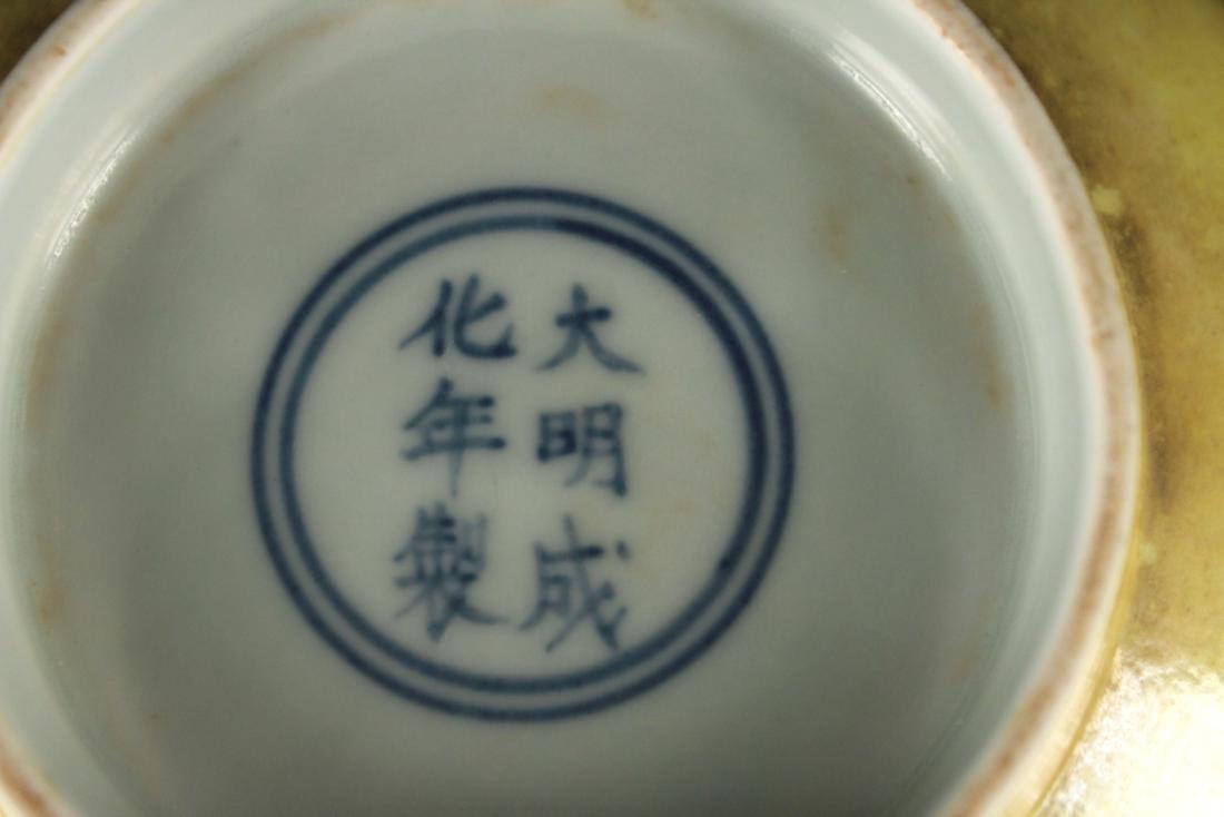 Yellow Glaze Bowl Ming Dynasty Chenghua Period - 7