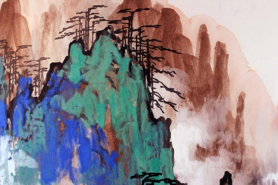 Liu Haisu Chinese Painting, Huang Shan  mountain peak - 10
