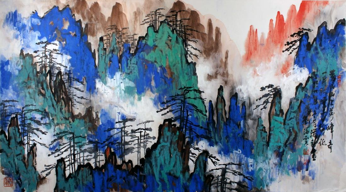 Liu Haisu Chinese Painting, Huang Shan  mountain peak