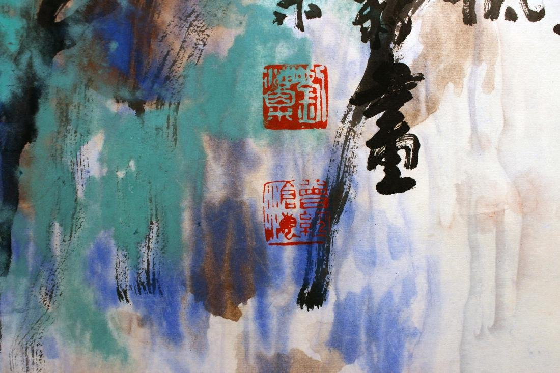Liu Haisu Chinese Painting, Huang Shan  mountain peak - 4