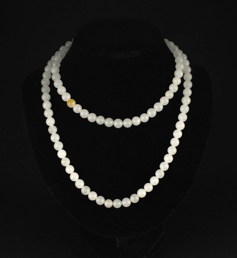 He-Tian Jade Necklace