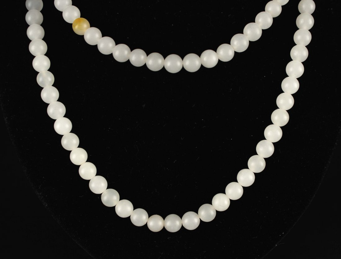He-Tian Jade Necklace - 2