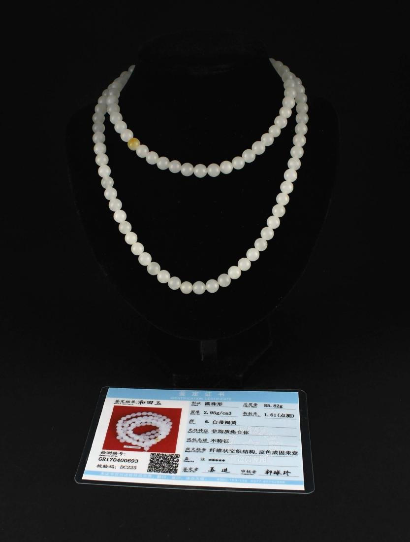 He-Tian Jade Necklace - 3