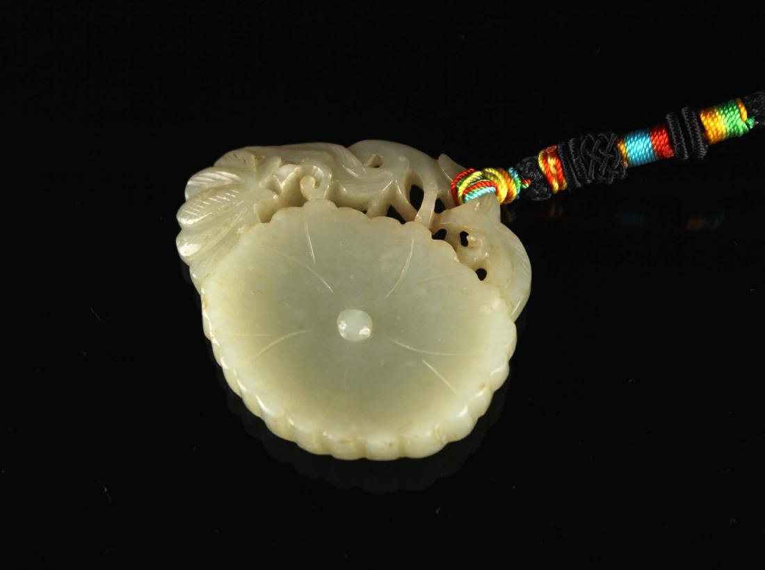 He-Tian Green Jade Carved with a Lotus Leaf Pendant