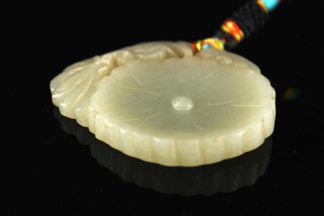He-Tian Green Jade Carved with a Lotus Leaf Pendant - 3