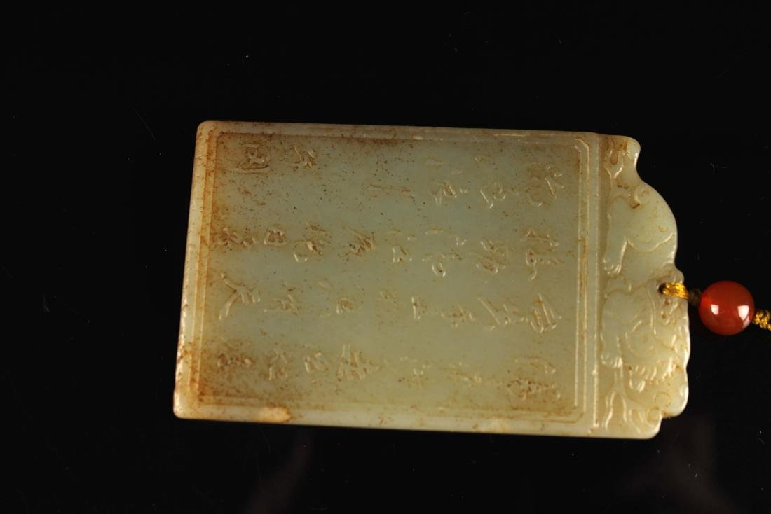 Green Jade Carved with Chinese Poetry&Story Pendant - 3