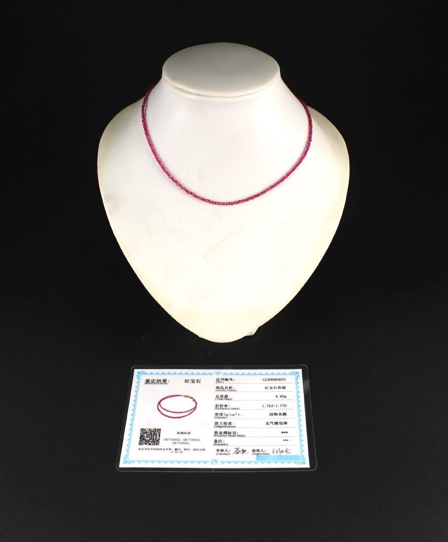 Smaller Ruby Bead Necklace - 3