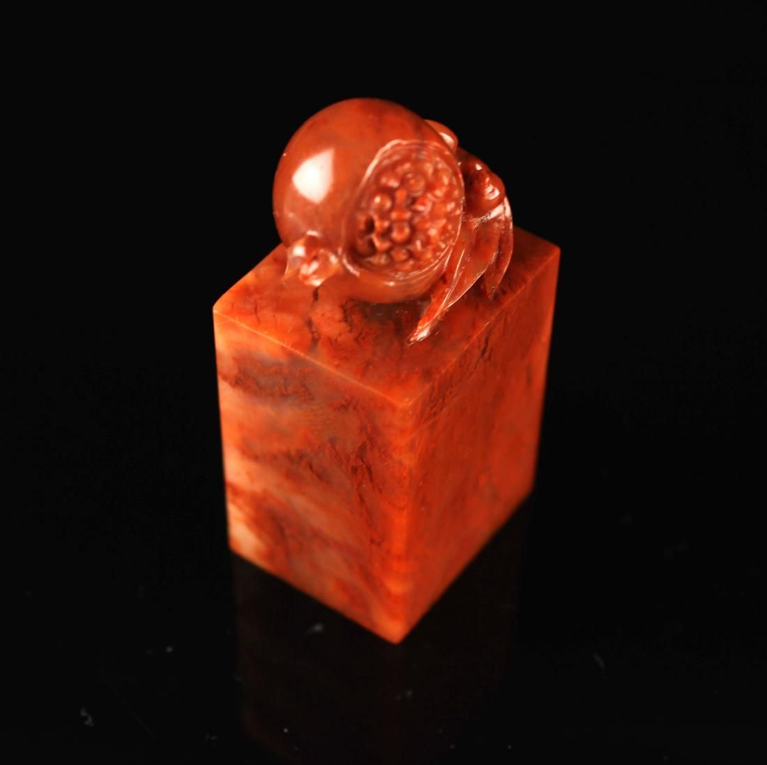 Shou-Shan Stone Carved with a Pomegranate Button Seal