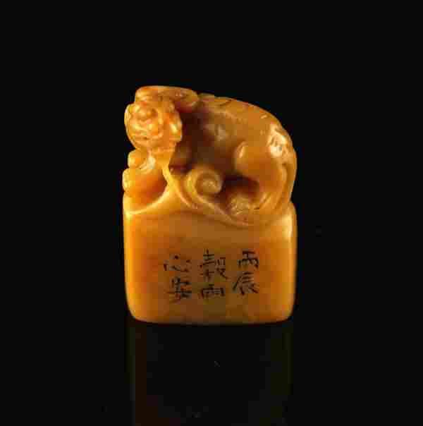 Field yellow Shu-Shan Stone Seal XinAn Mark Republican
