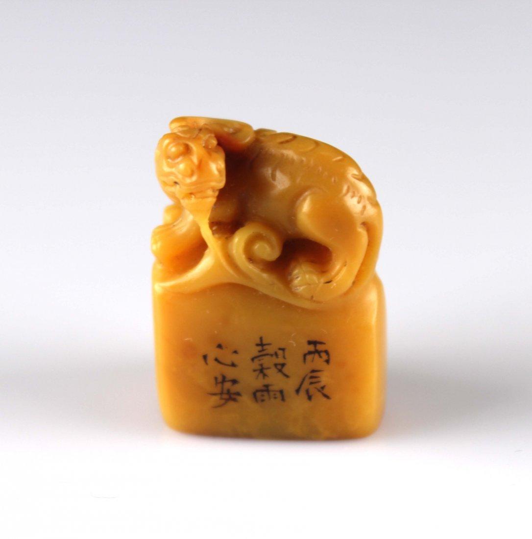 Field yellow Shu-Shan Stone Seal XinAn Mark Republican - 3