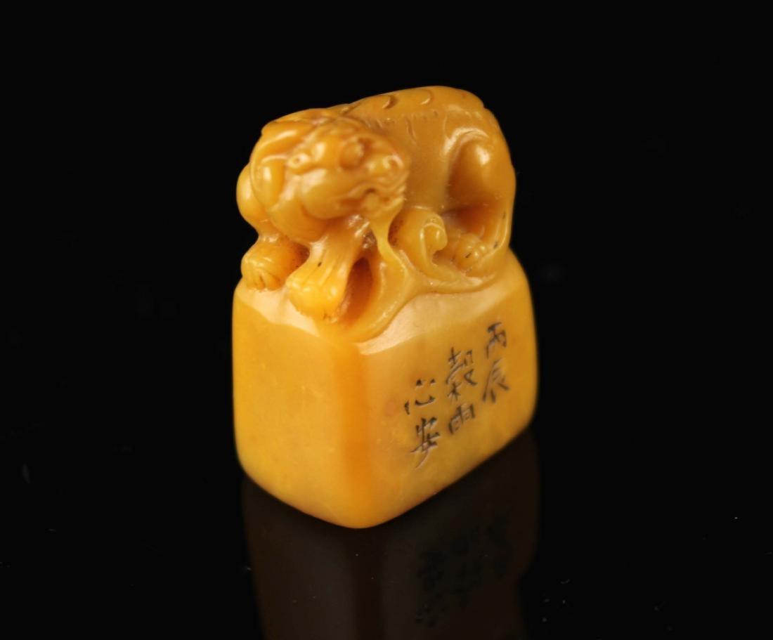 Field yellow Shu-Shan Stone Seal XinAn Mark Republican - 4