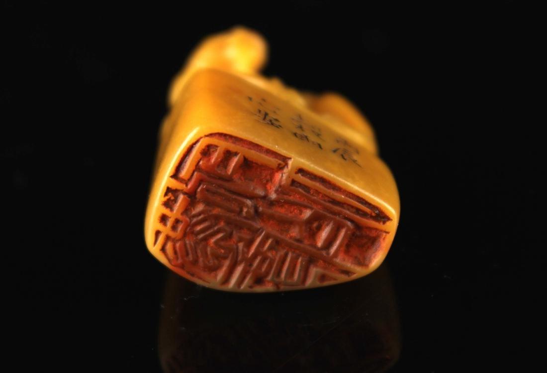 Field yellow Shu-Shan Stone Seal XinAn Mark Republican - 7