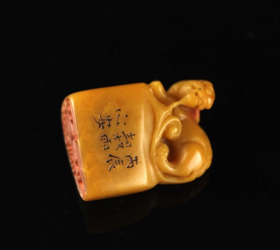 Field yellow Shu-Shan Stone Seal XinAn Mark Republican - 8